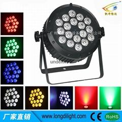 18颗10W 四合一 圆筒大功率led灯具 舞台帕灯 舞台灯光设备