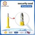 tamper proof security door seal for