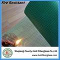 Cheap plastic colored mosquito netting nylon window insect screen fiberglass fly 5