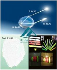 絲網印刷專用超閃亮高折射反光粉