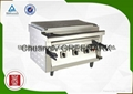 Electric Smokeless BBQ Grill