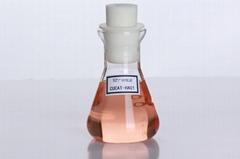 噴塗聚氨酯環保催化劑