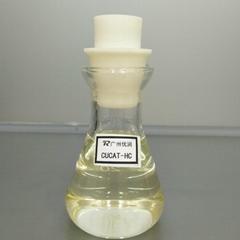 球場/跑道微發泡聚氨酯環保催干劑
