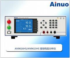 艾诺 AN9613HS系列接地电阻分析仪