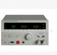 长盛 CS2678X 接地电阻测试仪
