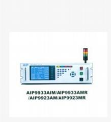 艾普 AIP9933ARM直流电阻测试仪