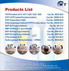 聚维酮K15/K17/K25/K30/K90 聚乙烯比咯烷酮