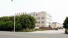 Changzhou Huisheng Maoxin Plastic Products Co.,Ltd