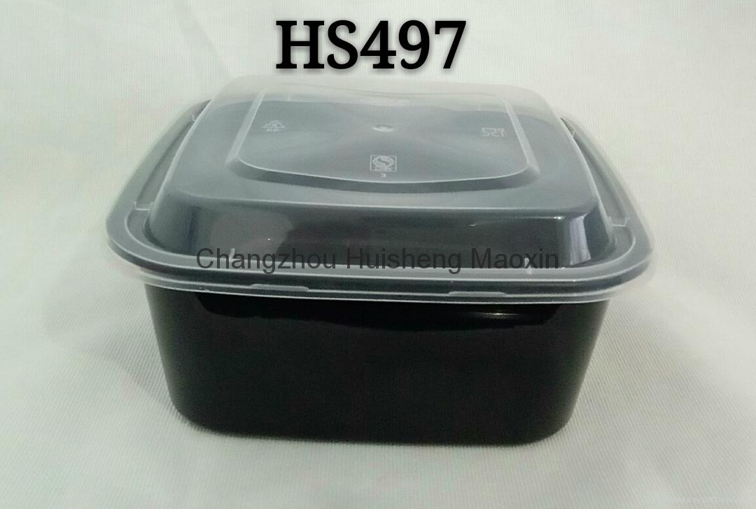 Square 1000ml Thicken Disposable PP Plastic Microwaveable Food Packing Box  3