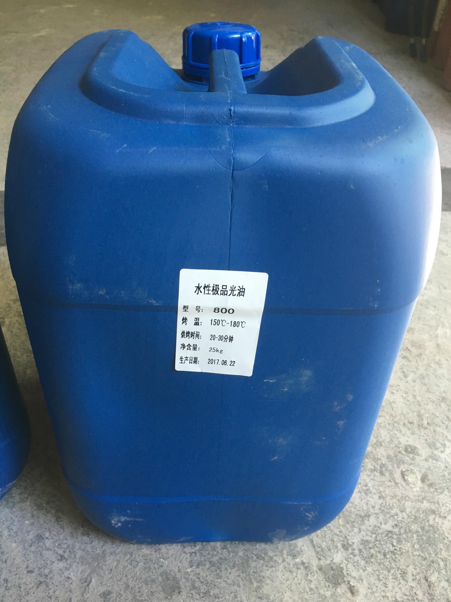 金屬水性  光油 1