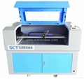 SCT-E6090 CO2 cheap small laser engraving machine