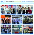 SCT-F1810 Double head textile laser cutting machine 6