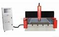 SCT-S1325 3D Relif Marble Granite CNC