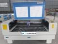 SCT-C1610 Metal and non metal laser cutting machine