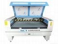 SCT-D1612 High Power Laser Cutting Machine for leather & Rubber Seat Cover