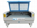 SCT-D1612 CCD Camera Positioning Laser Cutting Machine for Garment Toy Industry