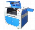 SCT-E4060 Small size laser cutting machine 80w