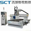 SCT-L1325 CNC router 1325 for wood acrylic MDF aluminium