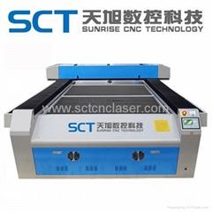SCT-C1325 Big size 150w wood acrylic 1325 laser cutting machine 4x8ft