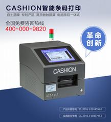 智能艾利條碼標籤打印機代理品牌報價東莞生產廠家批發