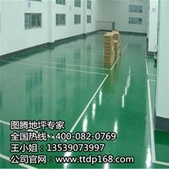 環氧樹脂滾塗型地坪