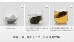 萬松堂本草三七茶