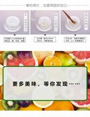 萬松堂貞美酵素魔芋纖維粉