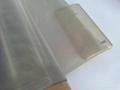 nickel copper Transparent rfid blocking