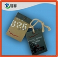 NEW INSPIRATION TRUE BLUES STRETCH BOOTLEG HANG TAGS 1