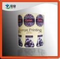 Printing Labels for Body Mist Bottles