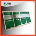 Glossy Si  er Printed Stickers for Water Purified Equipments 3