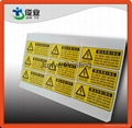 UV Resistant and Water Proof Outdoor Printing Labels 2