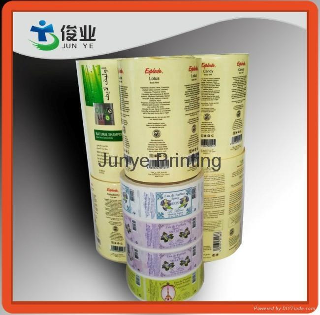 Parfum Spray Bottle Stickers 1