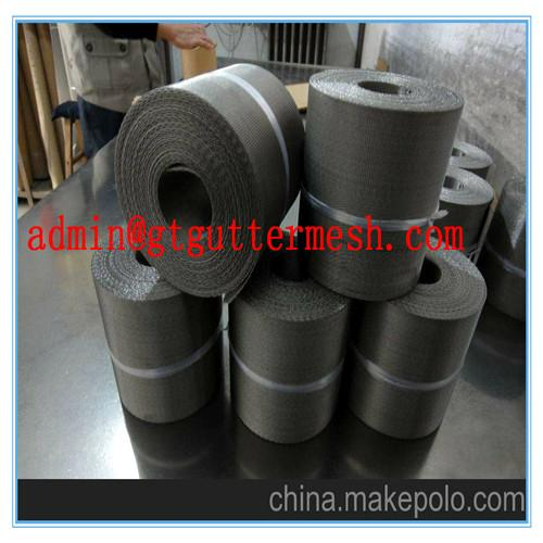 Plastic Extruder Filter Belt 3
