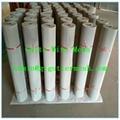 High Quality Aluminium Gutter Guard Mesh