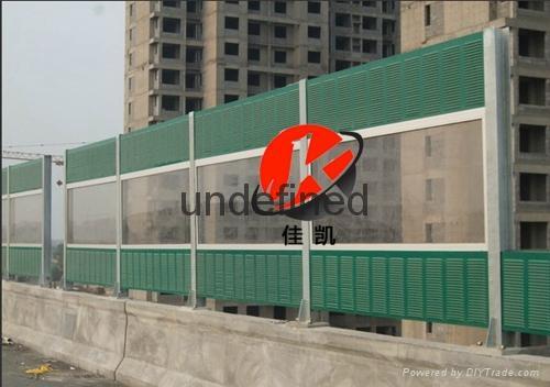 高檔住宅小區聲屏障 1