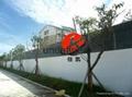高檔住宅小區聲屏障 2
