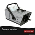 Good quality DJ Stage Effect Equipment Snow Machine For Stages DJ Clubs 1500Watt 1