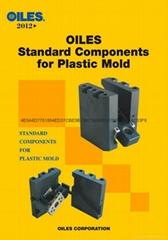 OILES塑料模具标准件