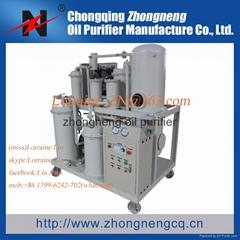 Zhongneng Vacuum Lubricating Oil Regeneration Purifier Series TYC