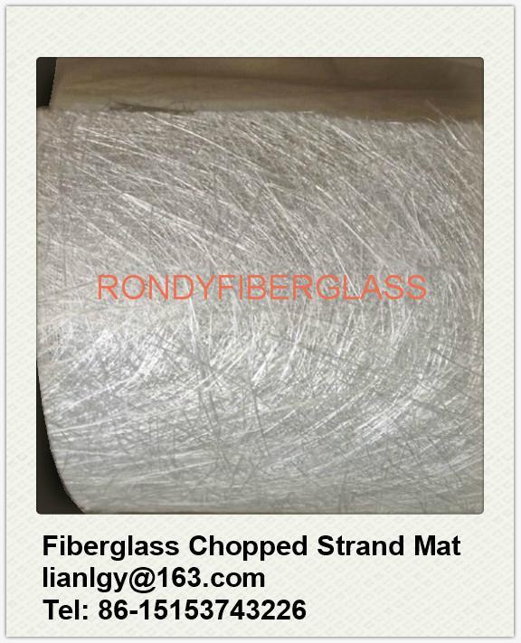 Fiberglass chopped strand mat  5