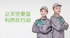 北京利然科贸有限公司