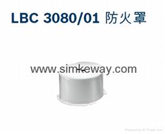 LHM 0606/10天花板揚聲器喇叭罩吸頂音箱后蓋后罩金屬防火罩4孔