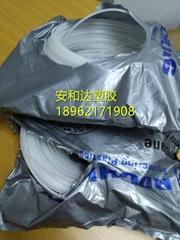供应进口pvc焊条 2kg