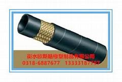 供應優質歐斯皓鋼絲編織高壓膠管