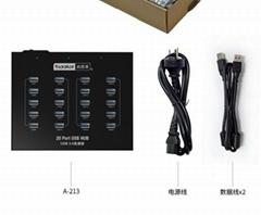 西普莱A-213 20口USB3.0分线器HUB
