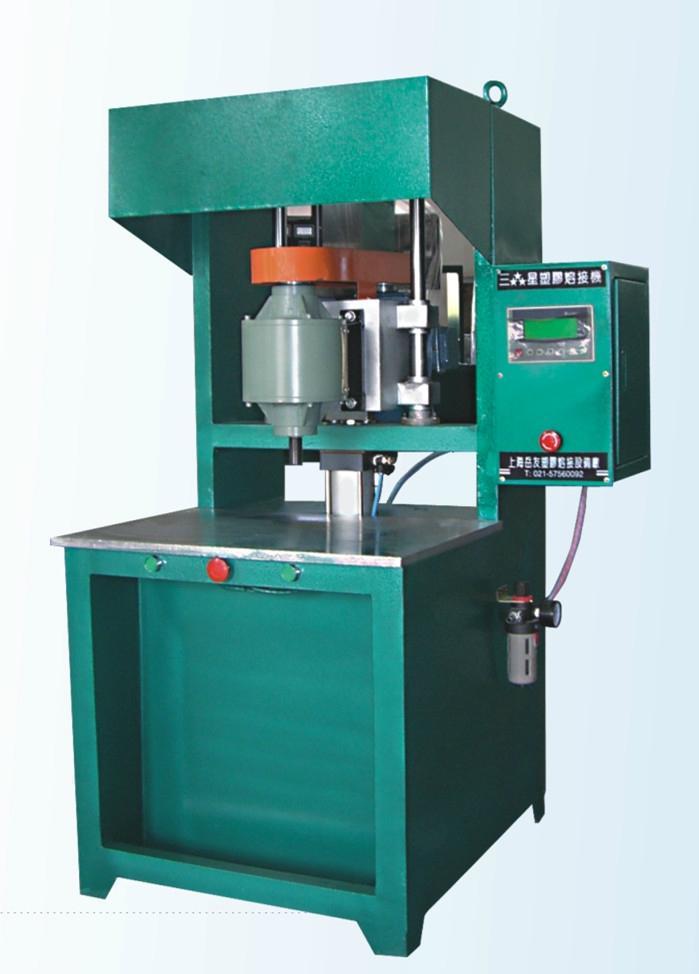 淨水器高壓桶H-600專用焊接機 1