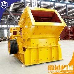 Impact Crushers & Cement Crushers - Rotor Impact Crusher