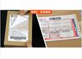 DHL TNT Fedex EMS International