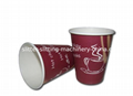one time paper cup flexo printing